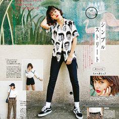花樣年華 Indie Fashion, Grunge Fashion, Asian Fashion, Girl Fashion, Fashion Outfits, Womens Fashion, How To Wear Vans, Early 2000s Fashion, Emma Style
