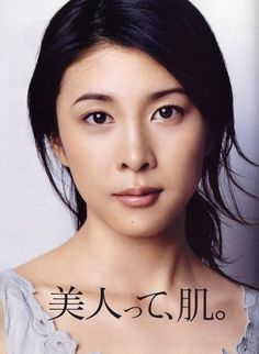 Top 10 Most Beautiful Japanese Women in the World | Hot Actress Japan