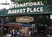 International Market Place Oahu