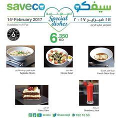 عروض خاصه في #سيفكو لتاريخ 14 فبراير #سيفكو  Soecial Offers In #Saveco For 14 Feb #Saveco