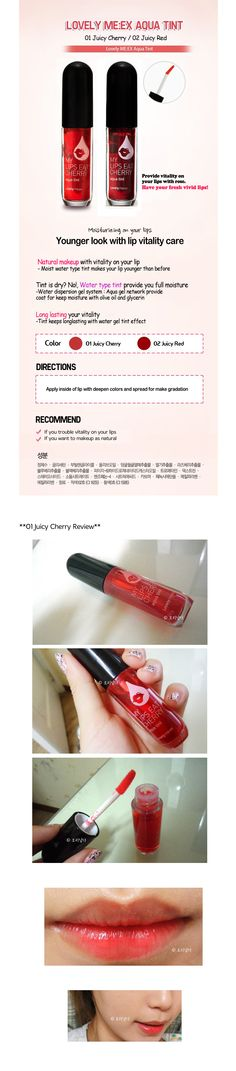 The Face Shop - My Lips eat cherry - Lovely Me:ex Aqua tint - The Face Shop Beautynetkorea Korean cosmetic
