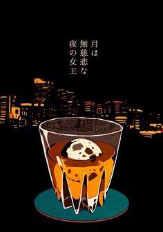 majocco まじょっこ Japanese Quotes, Kawaii, Illustration, Movie Posters, Design, Film Poster, Illustrations, Billboard