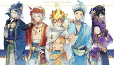 [KHR] Arcobaleno or Vongola? Hitman Reborn, Reborn Katekyo Hitman, Mafia, Anime Guys, Manga Anime, Anime Art, Reborn Anime, Gekkan Shoujo, Image Manga