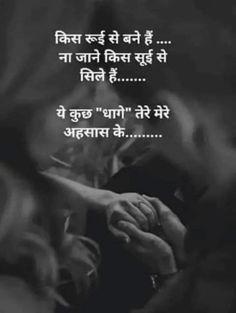 Oyee mental hmesha khus rha kro meri trha m bhut khus rhta hu Tm jhut bhi bolne lge ab Shyari Quotes, Hurt Quotes, Strong Quotes, People Quotes, Words Quotes, Poetry Quotes, Poetry Hindi, Qoutes, First Love Quotes
