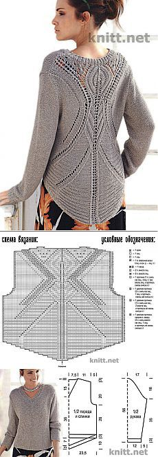 Вязаный спицами пуловер с ажурной спинкой... ♥ Deniz ♥