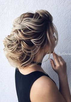 Nadi Gerber Wedding Updo Hairstyles / http://www.deerpearlflowers.com/updo-hairstyles-for-special-occasion/5/