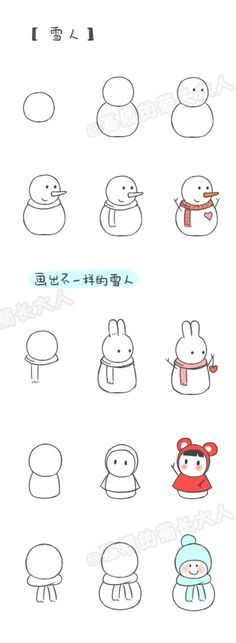 How to draw Christmas snowman, chrysanthemum people grow up from a matrix @