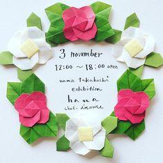 本日個展開催時間は12:00-18:00になっております! 祝日はふだんギャラリーお休みですが、オーナーのご好意により開けていただきました。 14:00-16:00はワークショップしてます〜〜(*^^*) 今日は満席ですが明日11/4はまだ空いておりますのでご参加下さい。 #paperflower #origami #wreath #workshop #折り紙 #ペーパーフラワー #ペーパークラフト #リース #ワークショップ