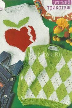 Простые жилетки | Вязание для детей | Вязание спицами и крючком. Схемы вязания.