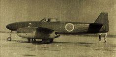 【今日の歴史】1945年8月7日の事【ジェット機-橘花-】