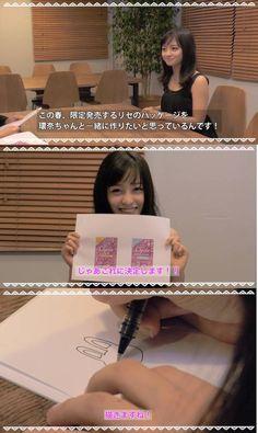 橋本環奈、絵の下手さが「1000年に1人」「堕天使すぎる」レベルだった!