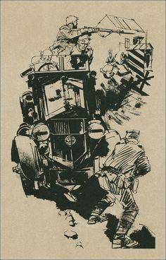 Alexei Tolstoy. Ill. Gennady Novozhilov. - Book Graphics