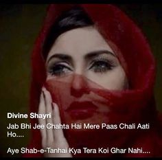 Awwwwn .... Love this shayari ;)