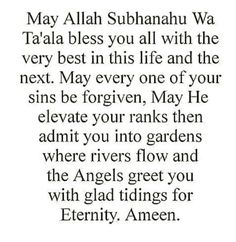 Dua for myself and Muslims all over the world. Allahumma Aamiin!