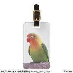 Superior product of rurigoshibotaninko tags for luggage