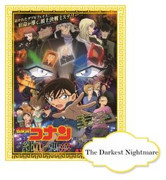 """""""Detective Conan 20: The Darkest Nightmare"""" by smile2528 ❤ liked on Polyvore featuring art"""