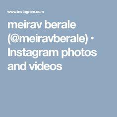 meirav berale (@meiravberale) • Instagram photos and videos