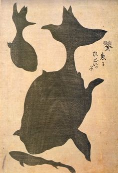"Kage-e (shadow pictures) by Kuniyoshi, ca. 1852 - Part one, ""shadow"""