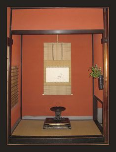 Tokonoma 床の間 - A Raised Built-in Alcove in a Japanese House used to Display a Scroll, an Ikebana Arrangement & a Piece of Artwork.