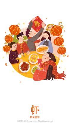 New Year Illustration, Cute Illustration, Character Illustration, Character Art, Character Design, Chinese New Year Design, New Year Art, New Years Poster, Wow Art