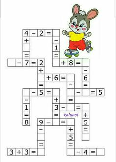 Dyslexia Activities, Mental Maths Worksheets, 1st Grade Worksheets, Maths Puzzles, Addition And Subtraction Practice, Maths Paper, Math Sheets, Maths Solutions, Alphabet Coloring Pages