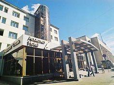 OopsnewsHotels - Andersen Hotel