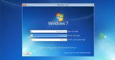 تنزيل نسخة برو اصلية كاملة برابط مباشر من نظام التشغيل مايكروسوفت ويندوز 7 بروفيشنال عربي Microsoft Windows 7 Professional ا Windows Desktop Screenshot Desktop