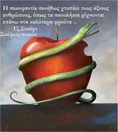 Τζ. Σουίφτ Greek Quotes, Picture Quotes, Picture Video, Inspirational Quotes, Thoughts, Words, Pictures, Paracord, Besties