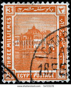 EGYPT - CIRCA 1900s: A stamp printed in Egypt shows Ras El-Tin palace, located in Alexandria, circa 1900s