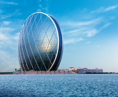 Aldar HQ-Abu Dhabi- I drive past this every day going to work!