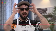 MasterChef Greece - 12.7.17 - Επεισόδιο 57 - YouTube