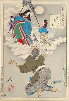 Yoshitoshi. Received back into Moon Palace.  This print depicts a story from the late Heian period Taketori Monogatari (Tale of the Bamboo Cutter). The central figures of this composition are the old Bamboo Cutter, pictured kneeling in the front, and his adoptive daughter Kaguyahime (lit. 'Shining Princess') being guided by her sisters on a sea of clouds. The Bamboo Cutter found her as a baby girl, hidden inside a large section of bamboo.
