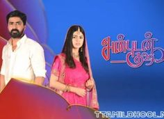 Anbudan Kushi 15-12-2020 Vijay TV Serial Episode Online, Today Episode, Vijay Tv Serial, Star Network, Busy Signal, Video Source, Hd Video, Tv Shows, Concert
