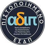 Πανεπιστήμιο Πατρών   Company Logo, Logos, Enterprise Application Integration, Logo