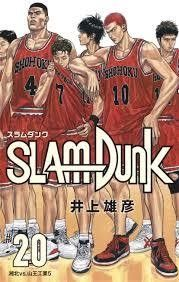 Winning isn't everything in the game of basketball, but who wants to come in second? It takes dedication and discipline to be the best, and the Shohoku High hoops team wants to be just that. They have one last year to make their captain's d. Slam Dunk Manga, Akiba Kei, Chibi Tokyo Ghoul, Inoue Takehiko, Manga News, Manga Covers, Slums, Anime Comics, Tatoo