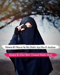 35 Best Hijab images in 2019 | Hijab quotes, Islamic quotes