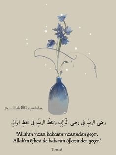 Islamic Art, Islamic Quotes, Desktop Wallpaper 1920x1080, Turkish Language, Allah Islam, Photo On Wood, Sufi, Hadith, Beautiful Words