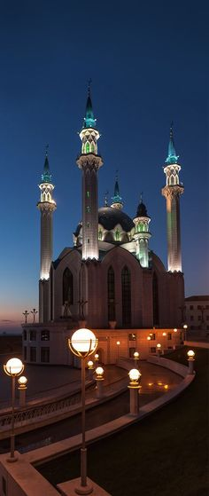 Mezquita Qolsarif, Kazan, Rusia
