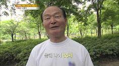 단월드 기체조 - YouTube