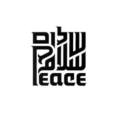 Kufic Arabic Calligraphy style is a very famous type of Islamic calligraphy and commonly used in Kufic Arabic Calligraphy Logo designs. Arab Typography, Graphic Design Typography, Arabic Design, Arabic Art, Arab Logo, Logo Design Examples, Logo Ideas, Calligraphy Quotes, Arabic Calligraphy