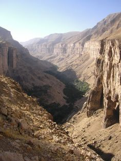 Canyon in Badghis Province, Afghanistan Home to the Minaret of Jam......