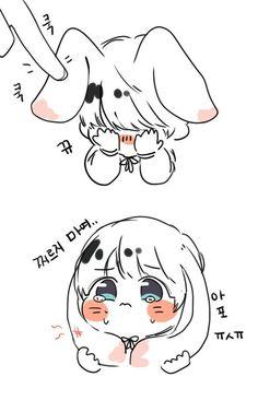 Imagem embutida Jikook, Bts Chibi, Anime Chibi, Jungkook Cute, Jimin, Taehyung Fanart, Bts Drawings, Cardcaptor Sakura, Bts Fans