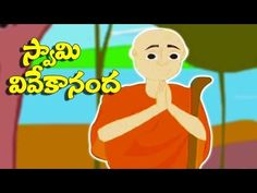 Vivekananda Story, Telugu Stories For Children, Telugu Katha. He was an Indian Hindu monk and chief disciple of the saint Ramakrishna. He introduced Indian philosophies of Vedanta and Yoga. Founder of Ramakrishna Mission and Ramakrishna Math. Learn and enjoy the interesting animation of Swami Vivekananda story.