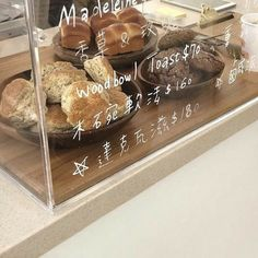 Coffee Shop Aesthetic, Cream Aesthetic, Brown Aesthetic, Aesthetic Themes, Aesthetic Food, Aesthetic Light, Classy Aesthetic, Aesthetic Pictures, Korean Cafe