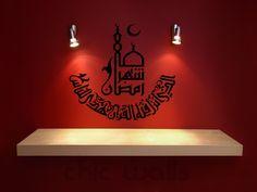 Arabic Calligraphy Modern Design Ramadan Kareem by ChicWallsDesign Eid, Ramadan, Modern Design, Projects To Try, Decorating, Sweet, Ideas, Home Decor, Decor
