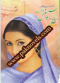 Pakistani Urdu Novels: Free Download PDF Monthly Suspense Digest March 2015