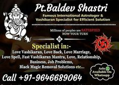 Vashikaran Specialist Vashikaran Specialist astrologer and Black Magic Specialist & Astrologer solve all types Problem Related to you. Vashikaran Expert Stop Wasting Time & Money Call Now. Family Problems, Love Problems, Attracted To Someone, Liking Someone, Relationship Astrology, Call Me Now, Needy People, Ex Love, Learn Astrology