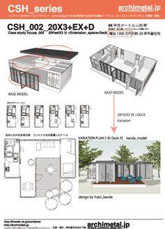 Base Model, Café Bar, Container Houses, Modular Homes, House Plans, Deck, Floor Plans, How To Plan, Architecture
