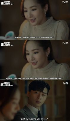 Below are some best quotes from 'What's Wrong with Secretary Kim' drama. 'What's Wrong with Secretary Kim' has been wrapped up but oth. Korean Drama Funny, Korean Drama Quotes, Korean Drama Movies, Korean Dramas, K Quotes, Movie Quotes, Korea Quotes, W Two Worlds, Kdrama Memes