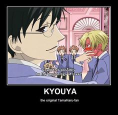 Tamaki Souh and Kyouya Otori from Ouran High School Host Club Manga Anime, Got Anime, I Love Anime, Me Me Me Anime, Anime Art, Ouran Highschool Host Club, Ouran Host Club, High School Host Club, Vocaloid